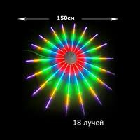 Световой фейерверк  Паутина150 см