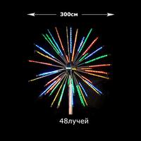 Световой фейерверк Салют 3м