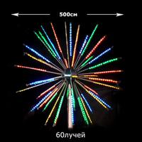 Световой фейерверк Салют 5м
