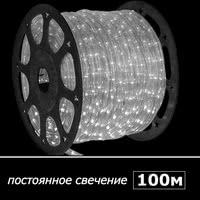 LED Дюралайт фиксинг 13мм, белый 3600 LED