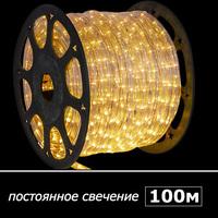 LED Дюралайт фиксинг 13мм, теплый белый 3600 LED