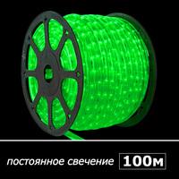 LED Дюралайт фиксинг 13мм, зеленый 3600 LED