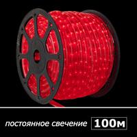 LED Дюралайт фиксинг 13мм, красный 3600 LED