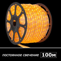 LED Дюралайт фиксинг 13мм, желтый 3600 LED