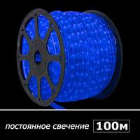 LED Дюралайт фиксинг 13мм, синий 3600 LED