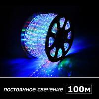 LED Дюралайт фиксинг 13мм, RGB 3600 LED