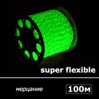 LED Дюралайт чейзинг зеленый 3600 LED