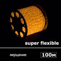 LED Дюралайт чейзинг желтый 3600 LED