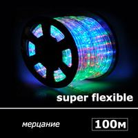 LED Дюралайт чейзинг RGB 3600 LED