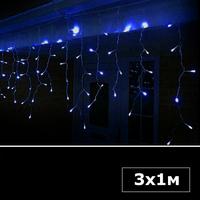 Светодиодная бахрома 3х1, синий