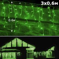 Светодиодная бахрома 3х0,6м зеленый