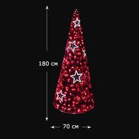 Светодиодная елка Rubi 180см красный