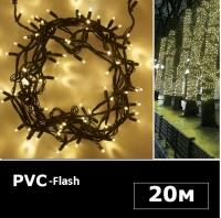 LED-Flash гирлянда нить 20м теплый белый Flash